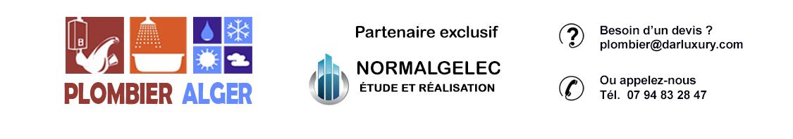 logo-plombier-alg